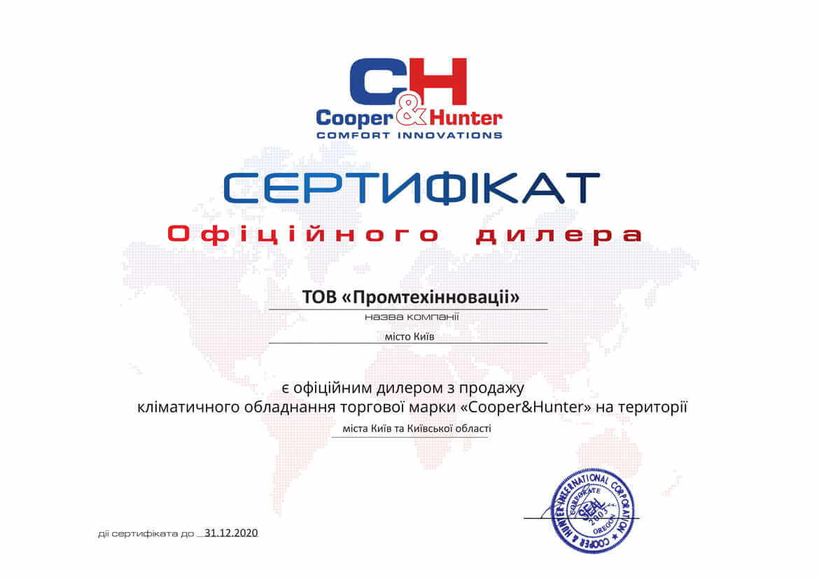 cooper-and-hunter-certificate