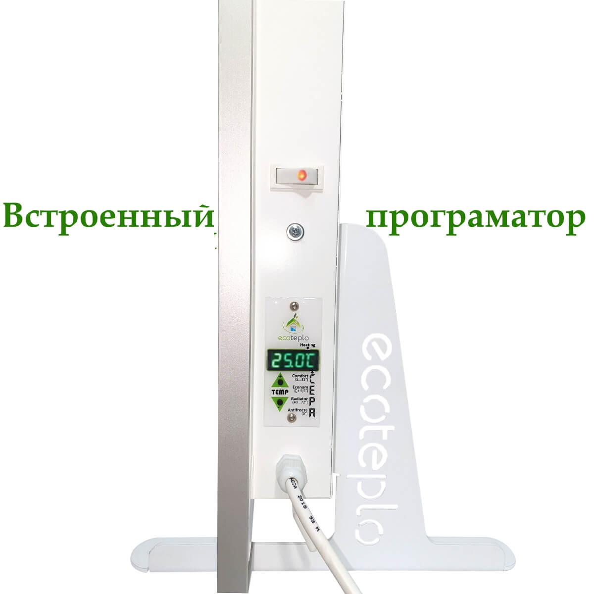 keramicheskiy-obogrevatel-Ekoteplo-AIR-termoregulyator-EL1