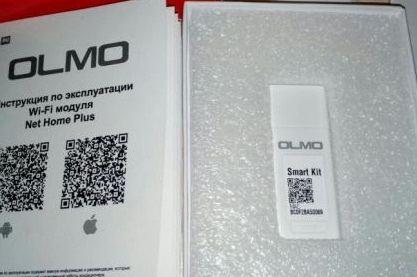 olmo_wi_fi_adapter_1