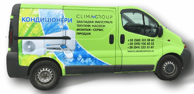 climagroup_dostavka